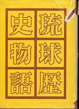 山里永吉の画像 p1_6